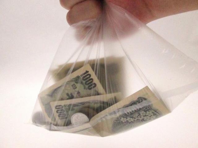 広告収入には個人事業税がかかるのか?