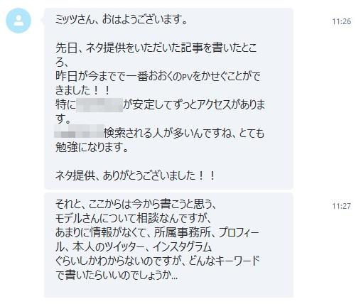 まだブログで1000円も稼いだ事のない方