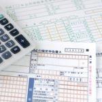 ネットビジネスと個人事業税!広告収入は課税対象か?
