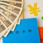 iDeCoイデコの楽天証券申込口座開設!